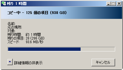 93.6MB/s