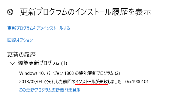 Windows10_1803_003