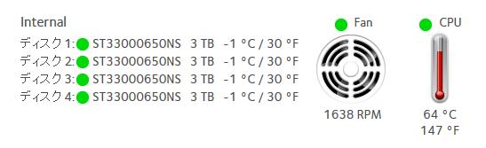 ReadyNAS OS Version 6.1.7(ReadyNAS 104,RN10400-100AJS,NETGEAR)