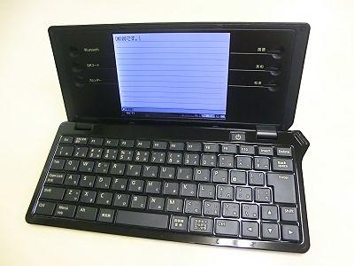 DM100 - デジタルメモ ポメラ(KING JIM)