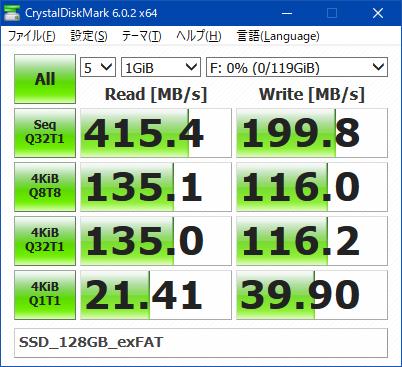 SSD_128GB_exFAT