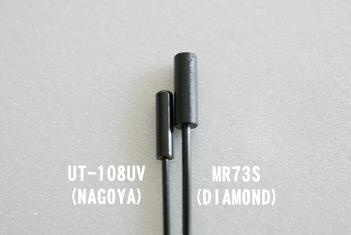 土台からの長さはMR73Sが6mmほど長い