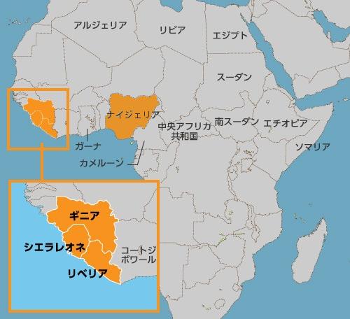 エボラ出血熱の感染が認められた国