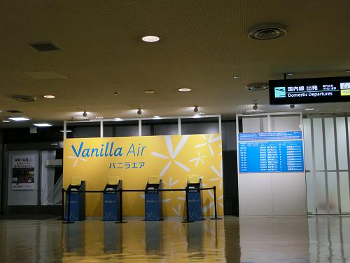 バニラエア(Vanilla Air)の国内線のカウンター@成田国際空港(NRT)