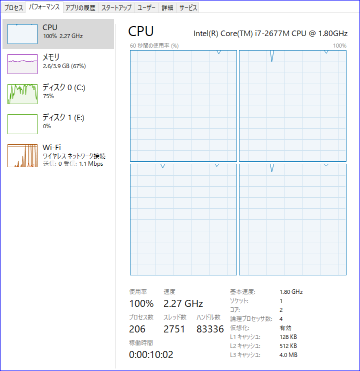 WindowsUpdate_MacBookAir
