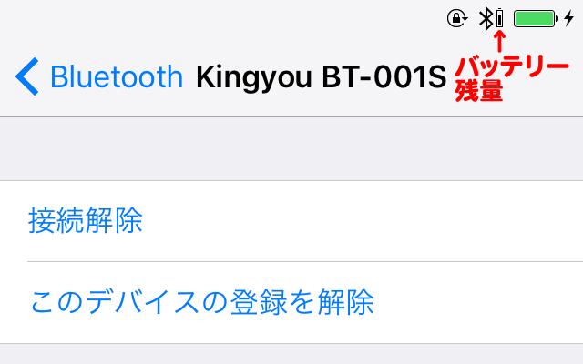 BT-001S_011