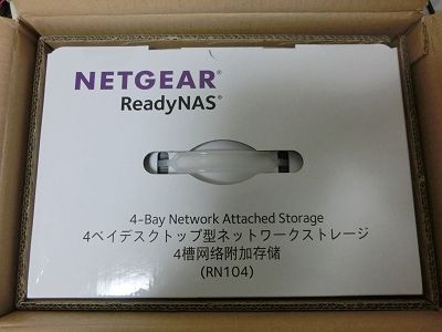 ReadyNAS 104(RN10400-100AJS)