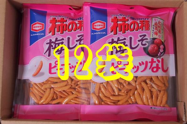 柿の種_梅しそ_亀田製菓