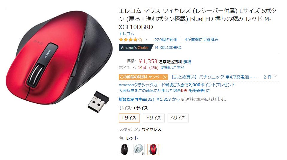 M-XGL10DBRD_1353円