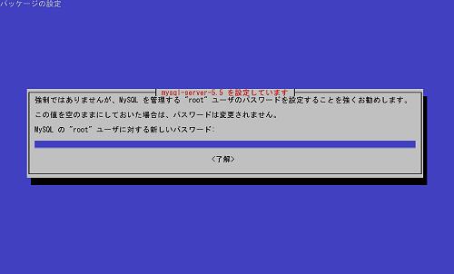 mysql-server-5.5
