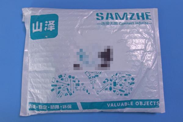 SAMZHEの専用袋