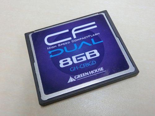 青がクール(GH-CF8GD)