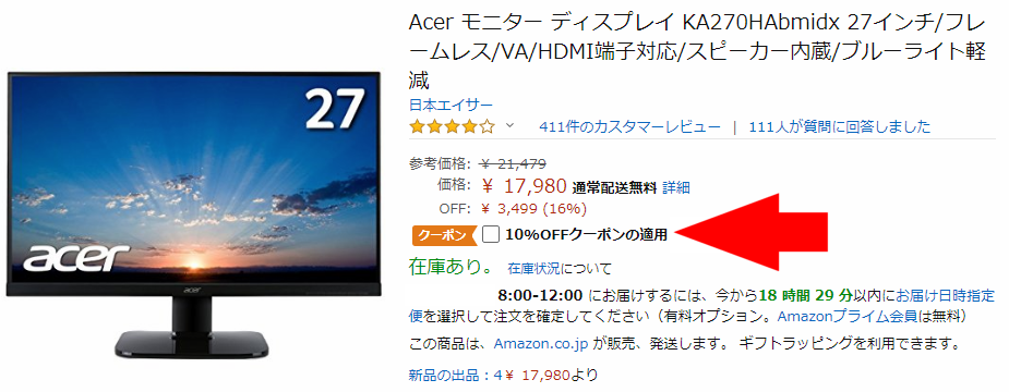KA270HAbmidx_16182円