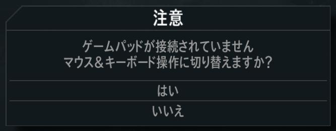Steamのコントローラー設定_006
