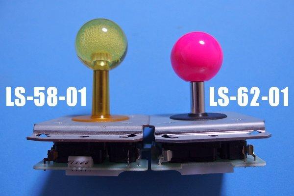 LS-58-01とLS-62-01