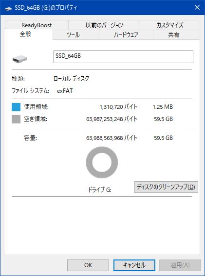 SSD_64GB_exFAT