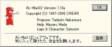 AL-Mail32