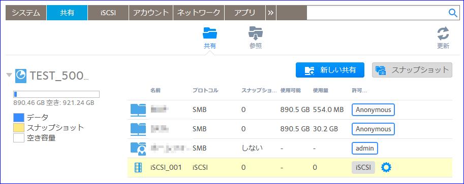 iSCSI_004
