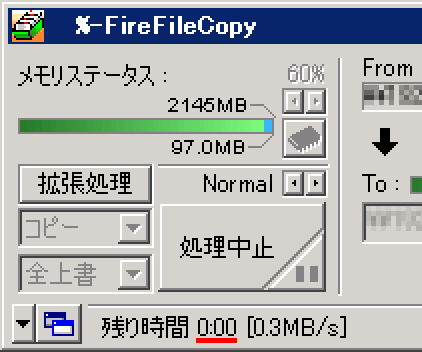 ReadyNAS 104,RN10400-100AJS,コピー,遅い