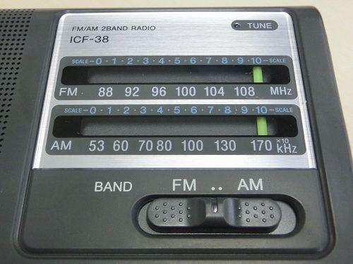 米国仕様のラジオ(ICF-38)