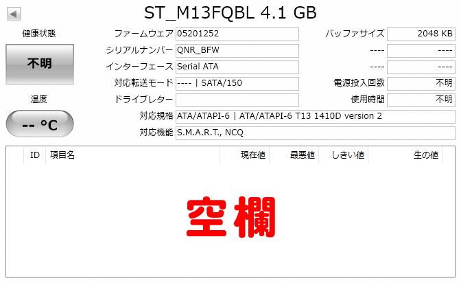 ST_M13FQBL_QNR_BFW