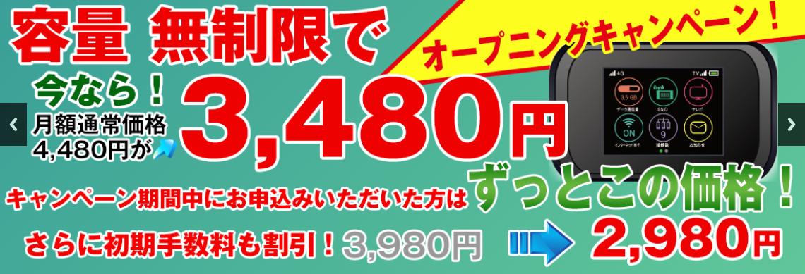 nozomi-wifi_002