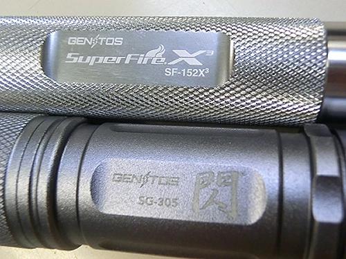 SF-152X3(上)とSG-305(下)