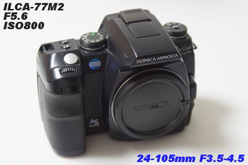 24-105mm F3.5-4.5(ミノルタ)