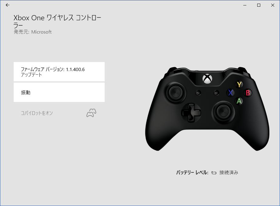 XBOX_アクセサリー_004