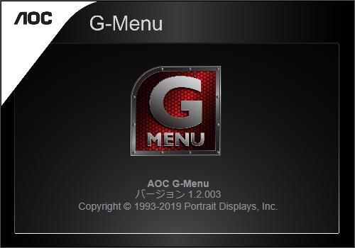 G-Menu_001