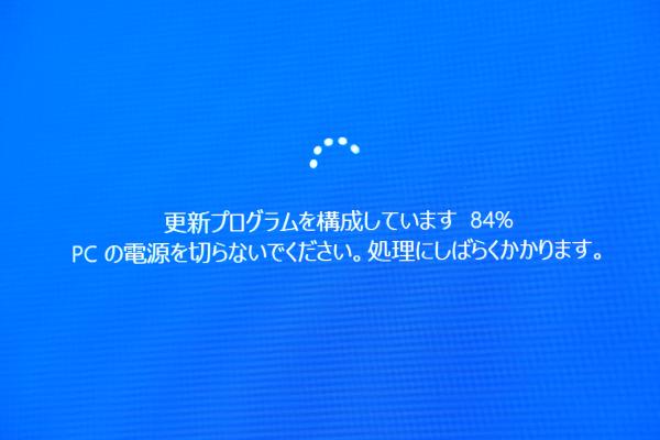 Windows10 Fall Creators Update_001
