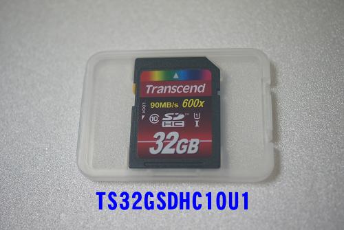 トランセンドのSDHCカード(TS32GSDHC10U1,32GB)