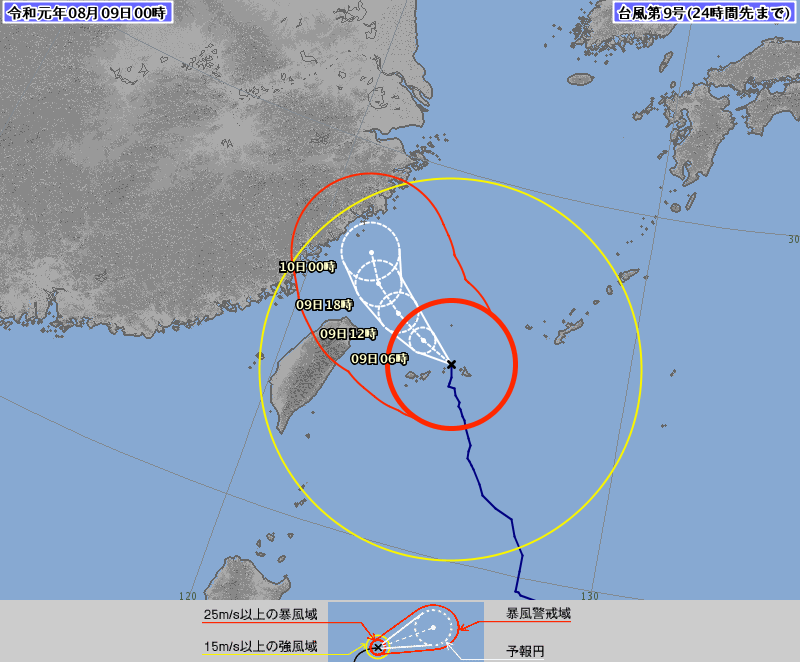 予報円_台風9号_2019年8月9日