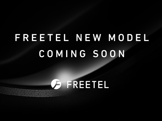 FREETEL_COMING_SOON