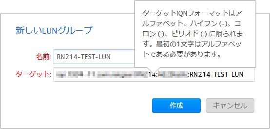 iSCSI_005
