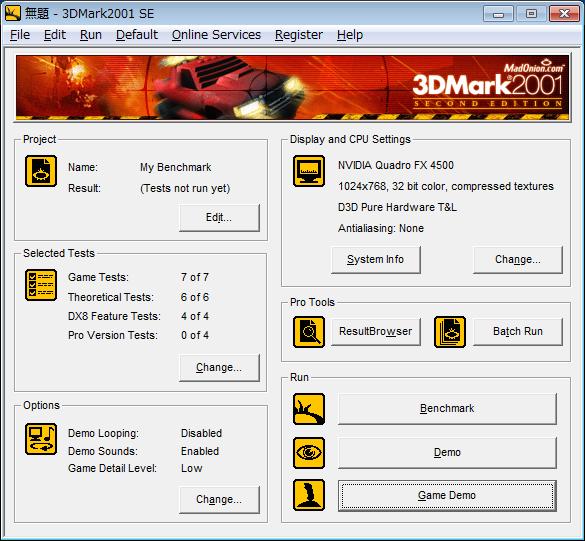 3DMark2001 SE