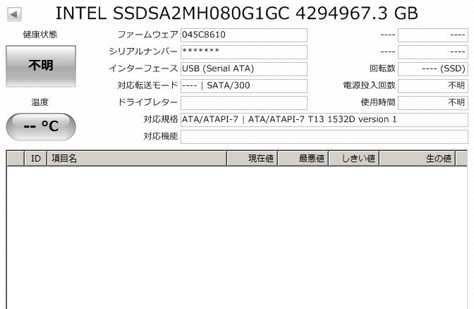 SSDSA2MH080G1GC
