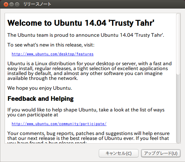 Welcome to Ubuntu 14.04 'Trusty Tahr'