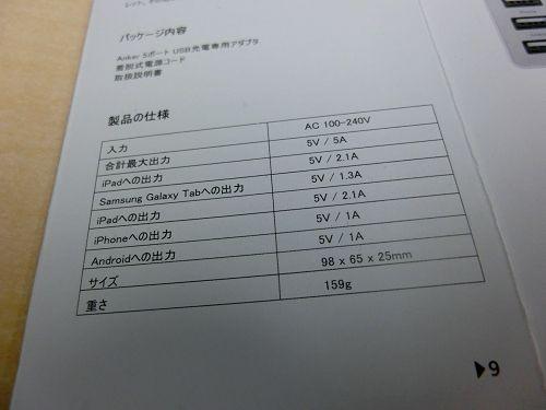日本語の説明もアリ