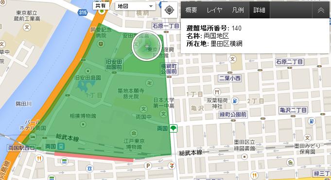 横網町公園(本所被服廠跡)