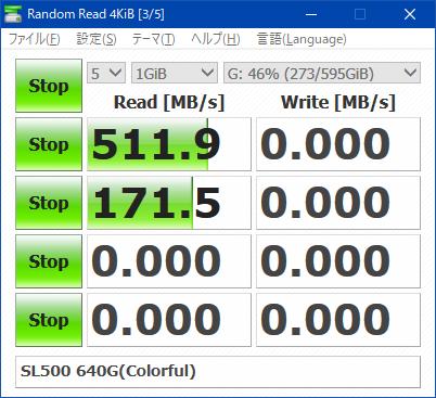 SL500 640G_CrystalDiskMark_error