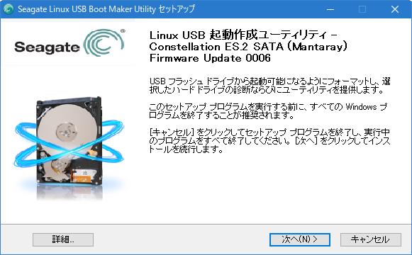 ST33000650NS_Firmware_003