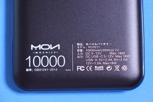 PD1011_MOXNICE_006