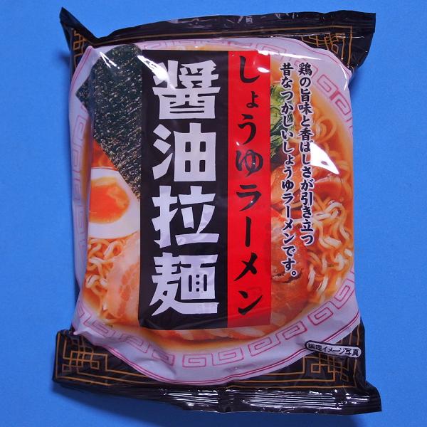 醤油拉麺_スナオシ_001
