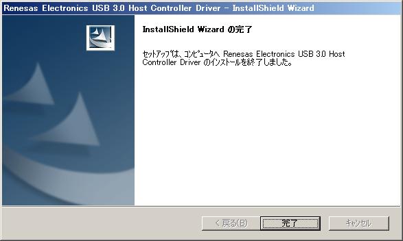Renesas Electronics USB 3.0 Host Contoroller Driver