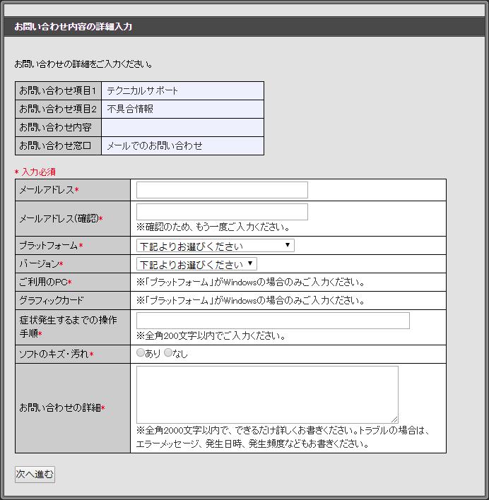 スクウェア・エニックス_ポートサイト_002