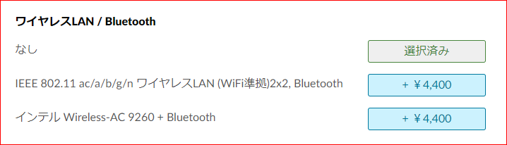 Wi-Fi_Bluetooth_Lenovo