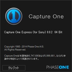Capture One Express 8 (for Sony) v8.0.2