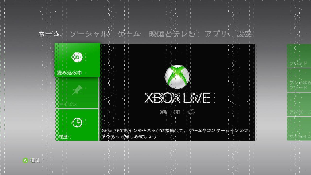愚者ッツ_XBOX360