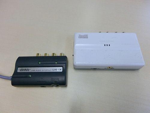 (左)UA-1X (右)SB0271